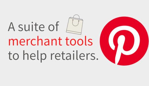 Pinterestがショッピング広告の自動入札をはじめとしたコマースツール一式を更新。〜ソーシャルコマースでさらなる存在感