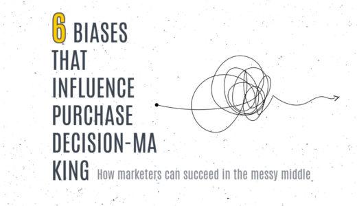 人がモノを買うときに影響される6つのバイアスとは?