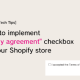 how-to-implement-policy-agreement-checkbox-on-shopify