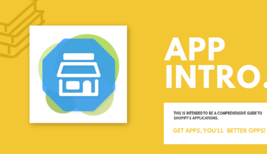 Shopifyアプリ「Omni Hub スマレジ会員連携」の説明書