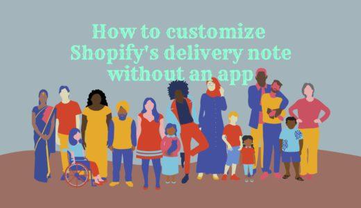 Shopifyの明細表をアプリなしでカスタマイズする方法