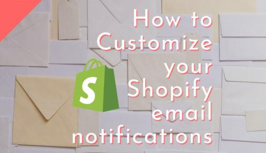 決済方法によってShopifyの注文確認メールを出し分ける方法
