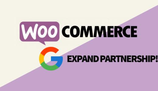 GoogleがWooCommerceとの接続を開始 〜ショッピンググラフ構想の地固めが続く