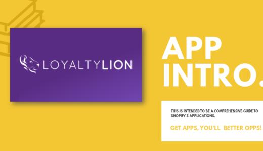 Shopifyアプリ「Loyalty, Rewards and Referrals」の説明書