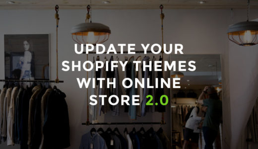 ShopifyのOnline Store 2.0 対応テーマ一覧【2021年9月2日時点】
