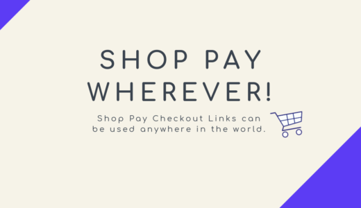 Shop Pay が本格的に外部化へ。 〜チェックアウトリンクであらゆる場所をストアに