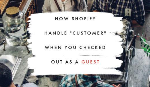 ゲスト購入時、Shopify は customer をどう扱っているのか