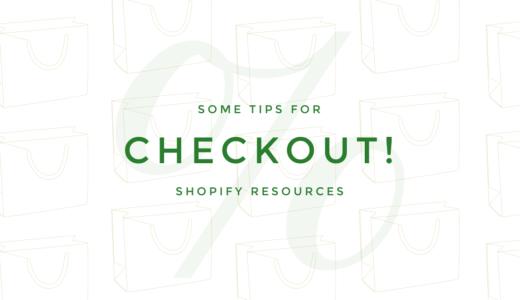 【Shopify】ちょっとマニアックな Checkout (カゴ落ち) の話